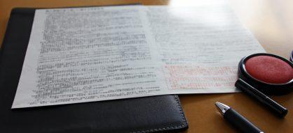 民法改正と契約書③-契約解除