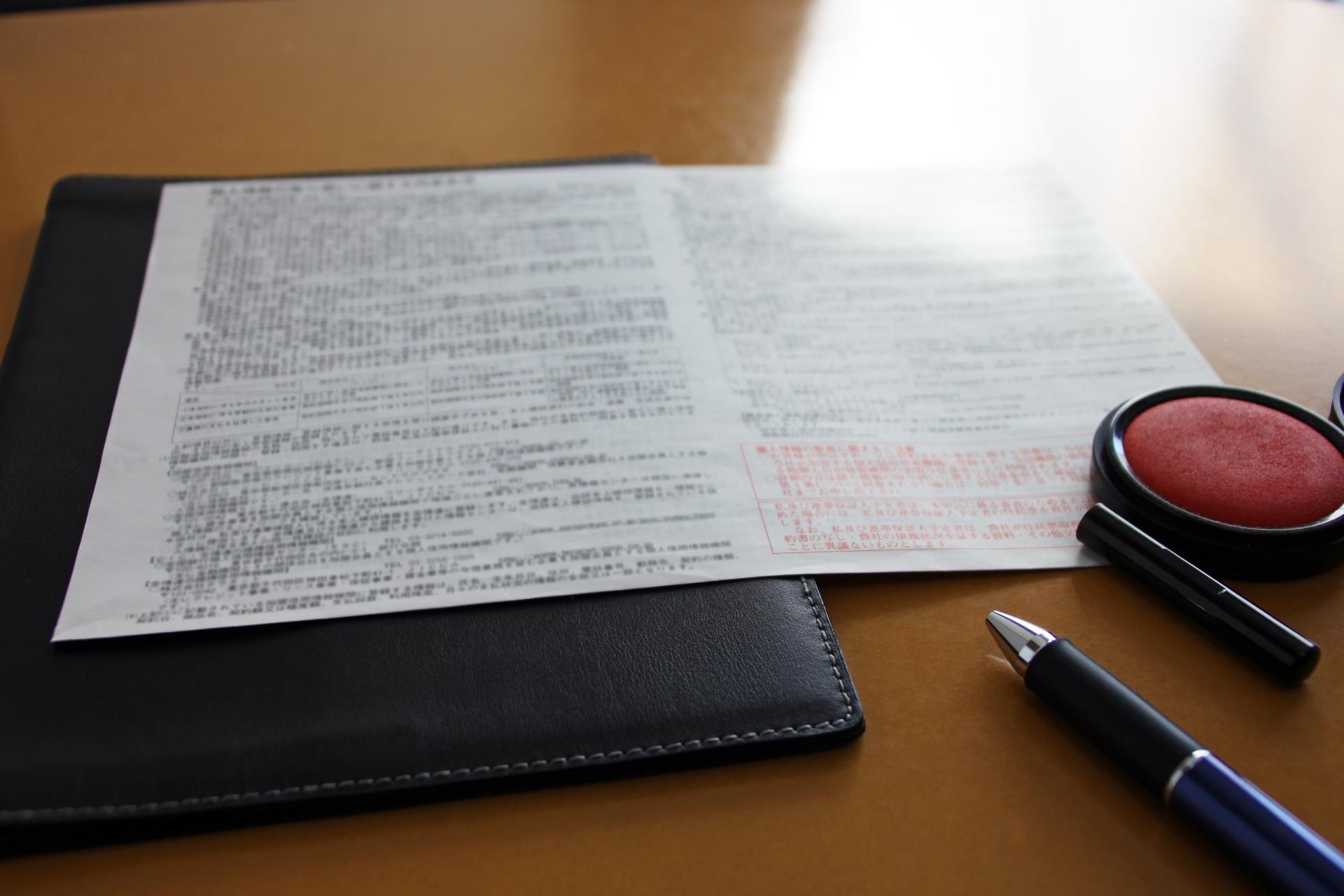 契約書から生じる法的拘束力-契約書の有する機能とは?