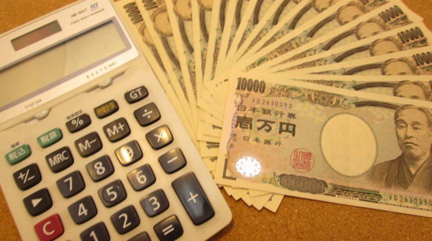 債権回収率を高める方法-契約書の重要性