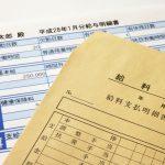 「定額残業代の有効性」と「超過時間への支払」-日本ケミカル事件
