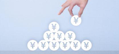 新型コロナウイルスに対する中小企業の資金繰りの支援