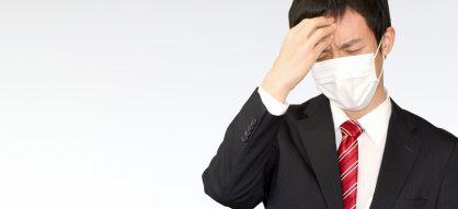 新型コロナウイルスへの企業の対応