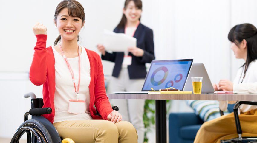 2021年3月障害者の法定雇用率が2.3%に-障害者雇用率を上げるポイント