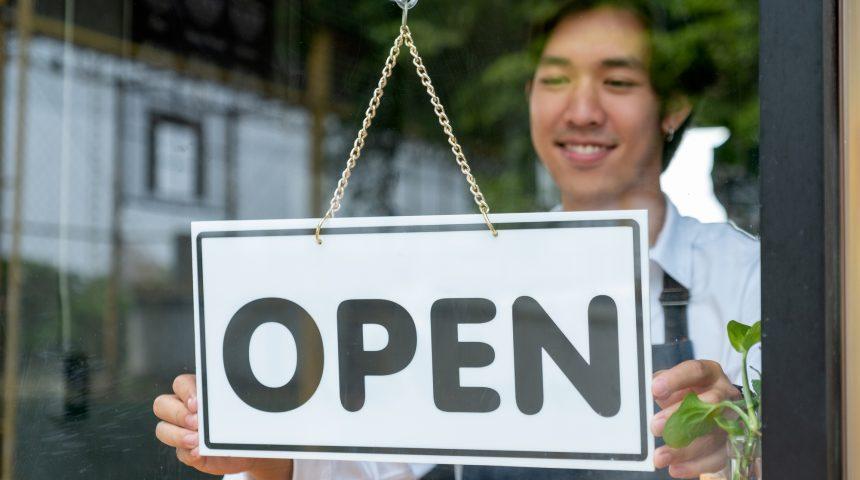 「従業員の競業を防ぐ方法」無料ウェブセミナー